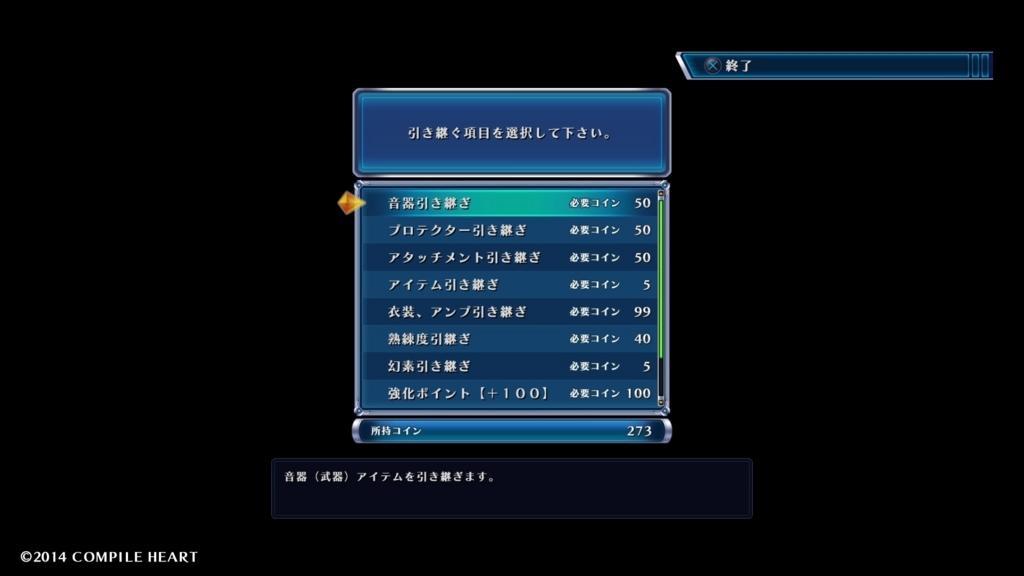 f:id:GameSkKi:20180719203803j:plain