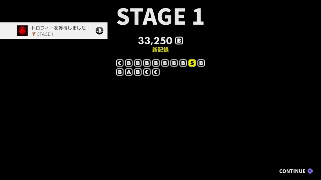 f:id:GameSkKi:20181011222411j:plain