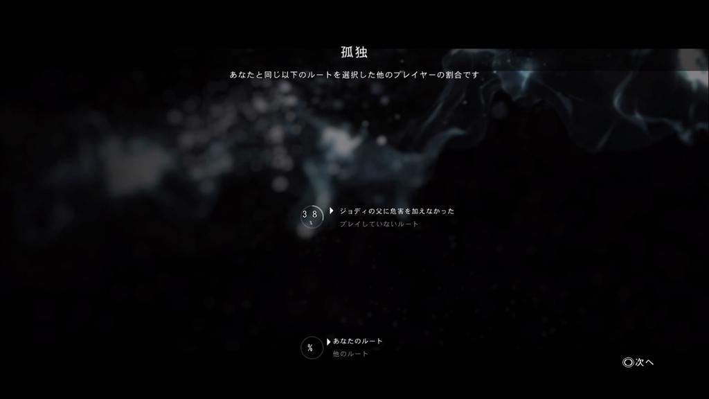 f:id:GameSkKi:20181112233232j:plain