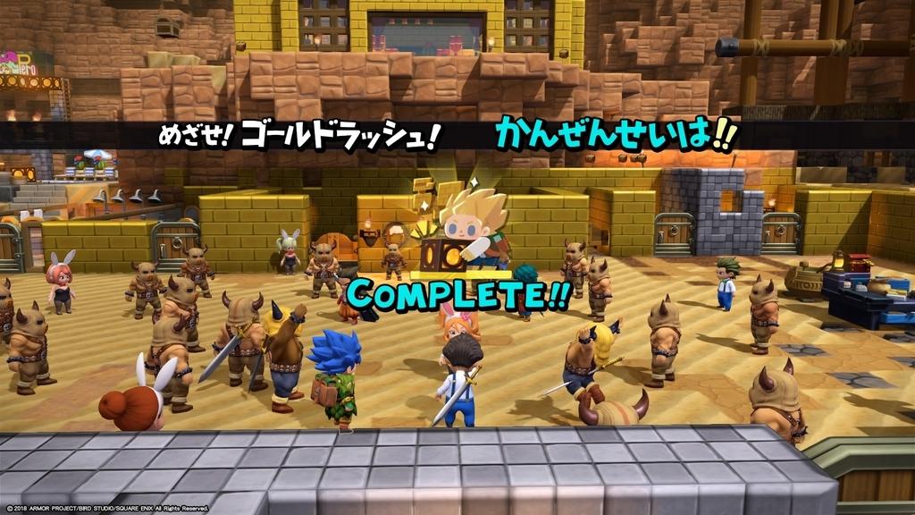f:id:GameSkKi:20181228005807j:plain