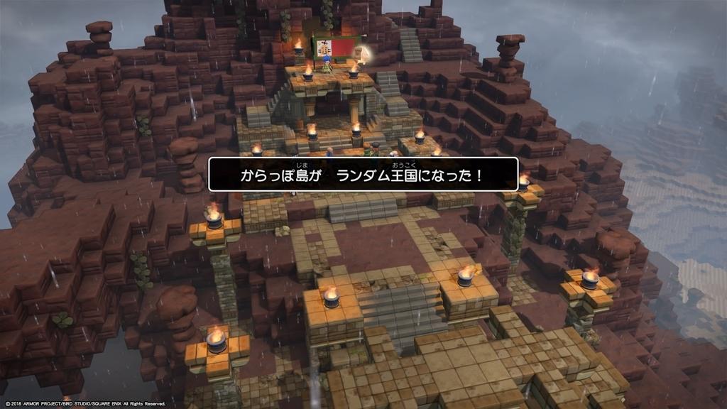 f:id:GameSkKi:20190107231514j:plain
