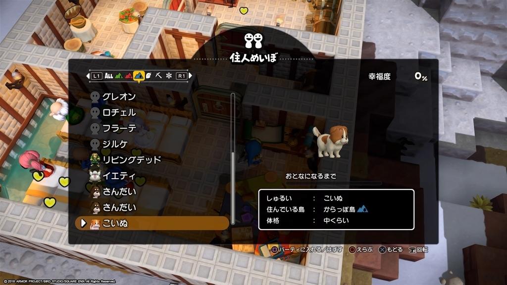 f:id:GameSkKi:20190114230441j:plain