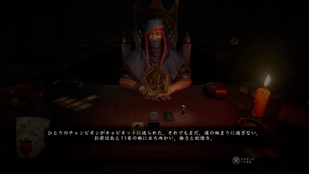 f:id:GameSkKi:20190211201856j:plain