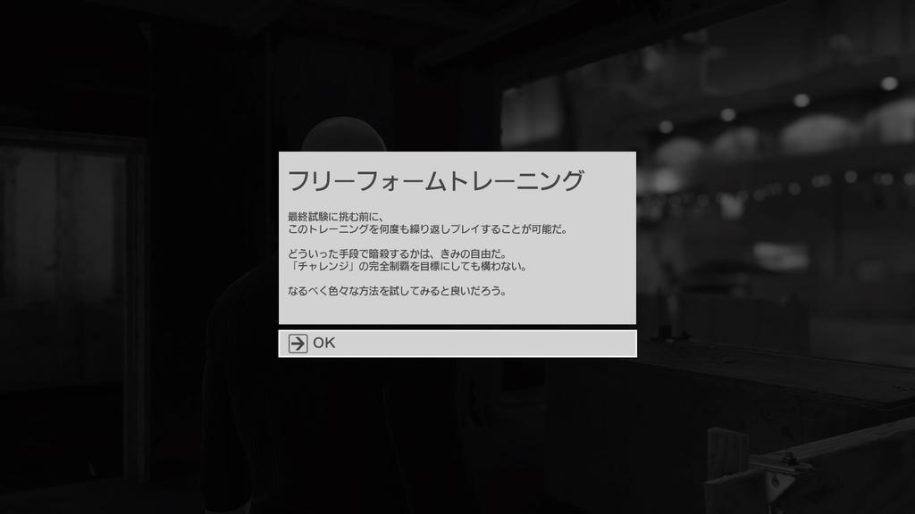 f:id:GameSkKi:20190217232451j:plain