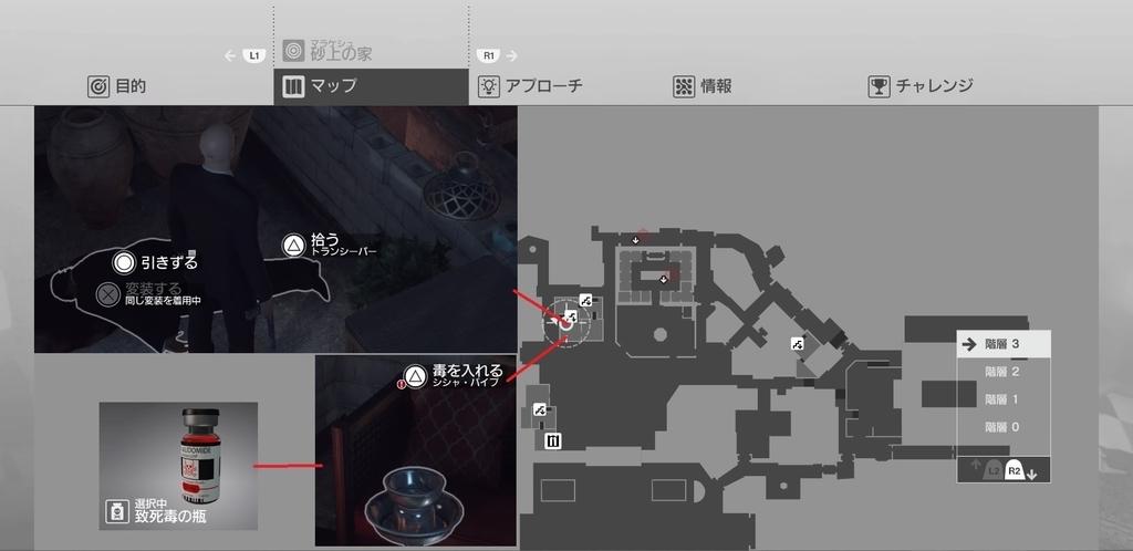 f:id:GameSkKi:20190227200803j:plain