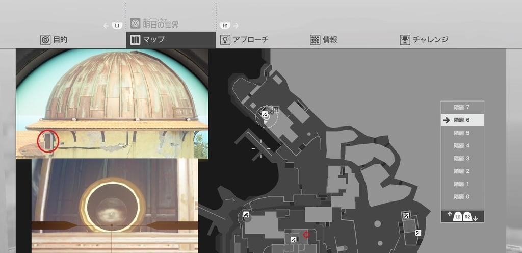 f:id:GameSkKi:20190227214316j:plain