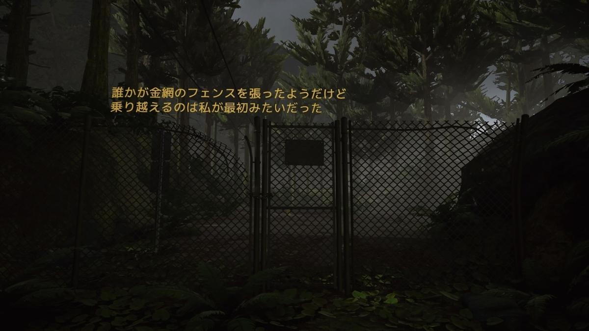f:id:GameSkKi:20190406155919j:plain