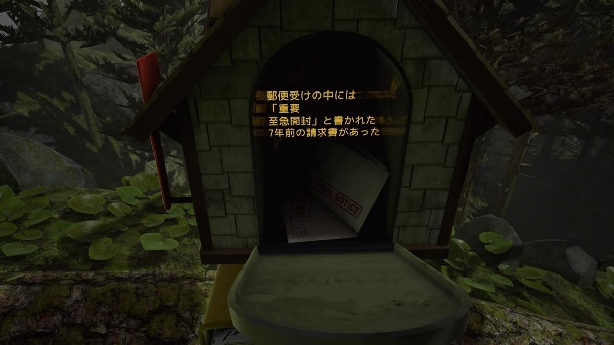 f:id:GameSkKi:20190406160026j:plain