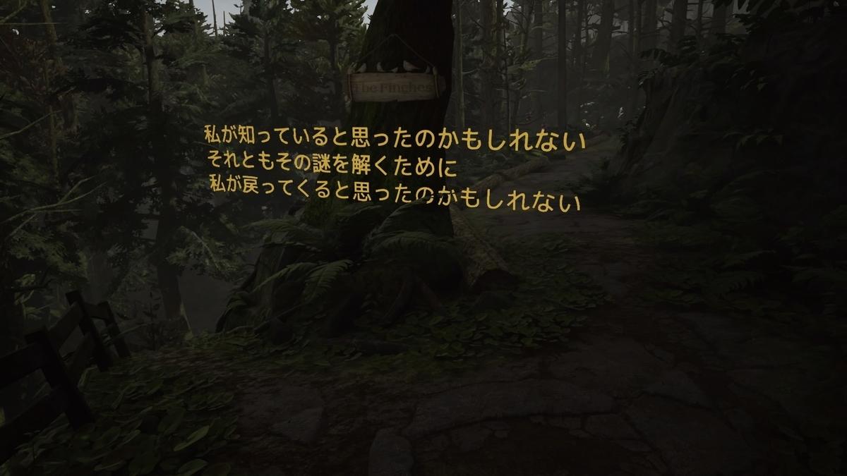 f:id:GameSkKi:20190406160159j:plain