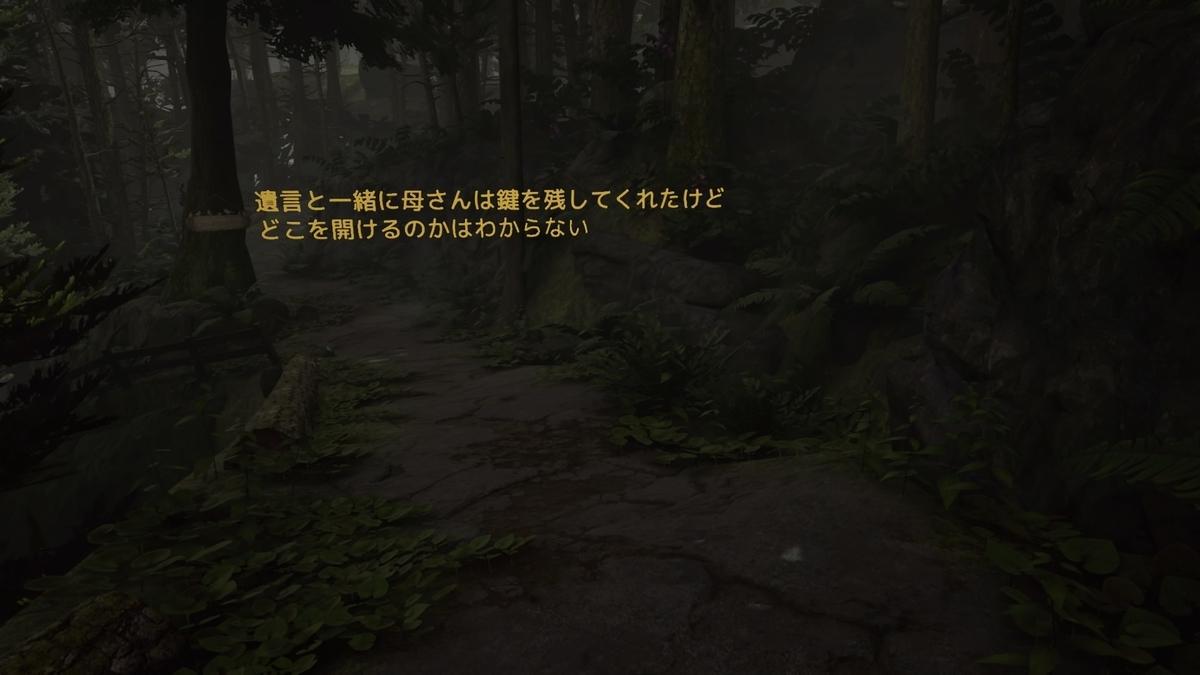 f:id:GameSkKi:20190406160408j:plain