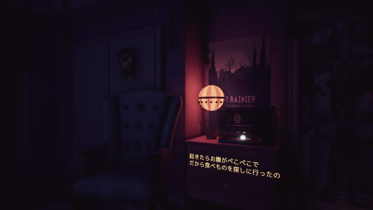 f:id:GameSkKi:20190406161006j:plain