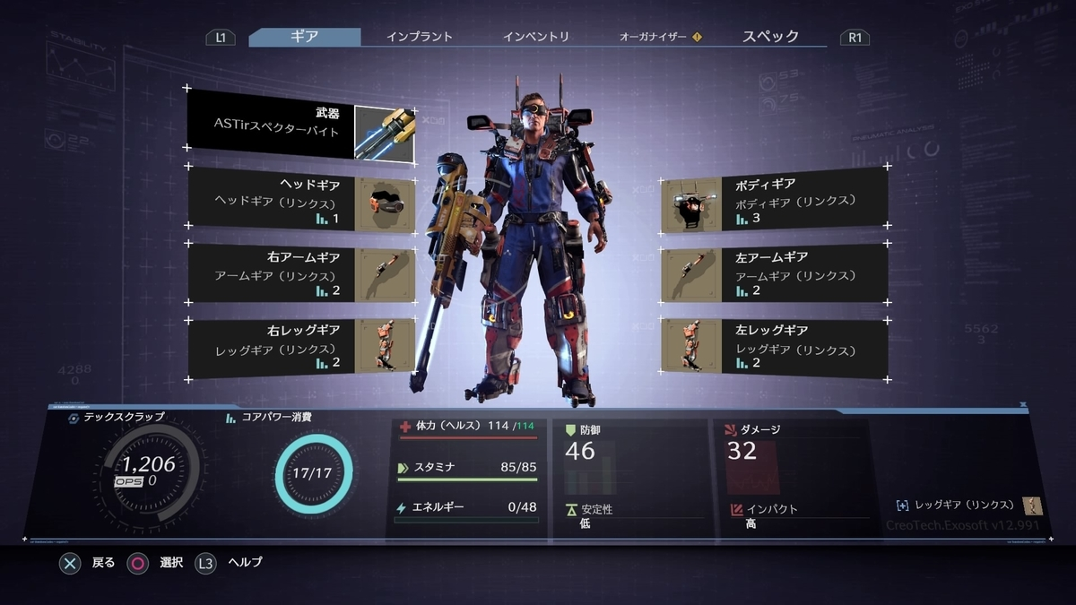 f:id:GameSkKi:20190419234411j:plain