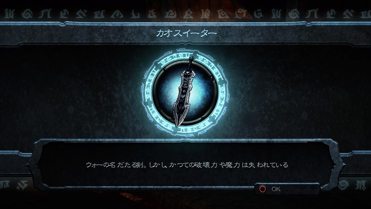 f:id:GameSkKi:20190525202617j:plain