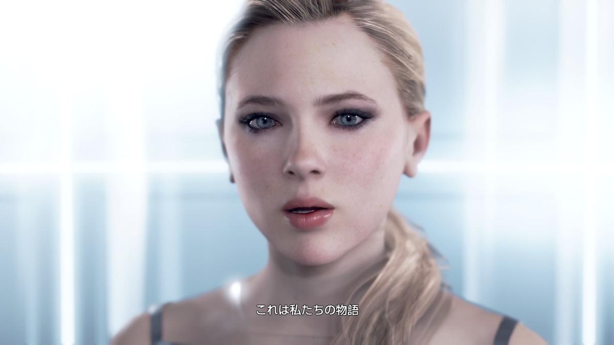 f:id:GameSkKi:20190703231121j:plain