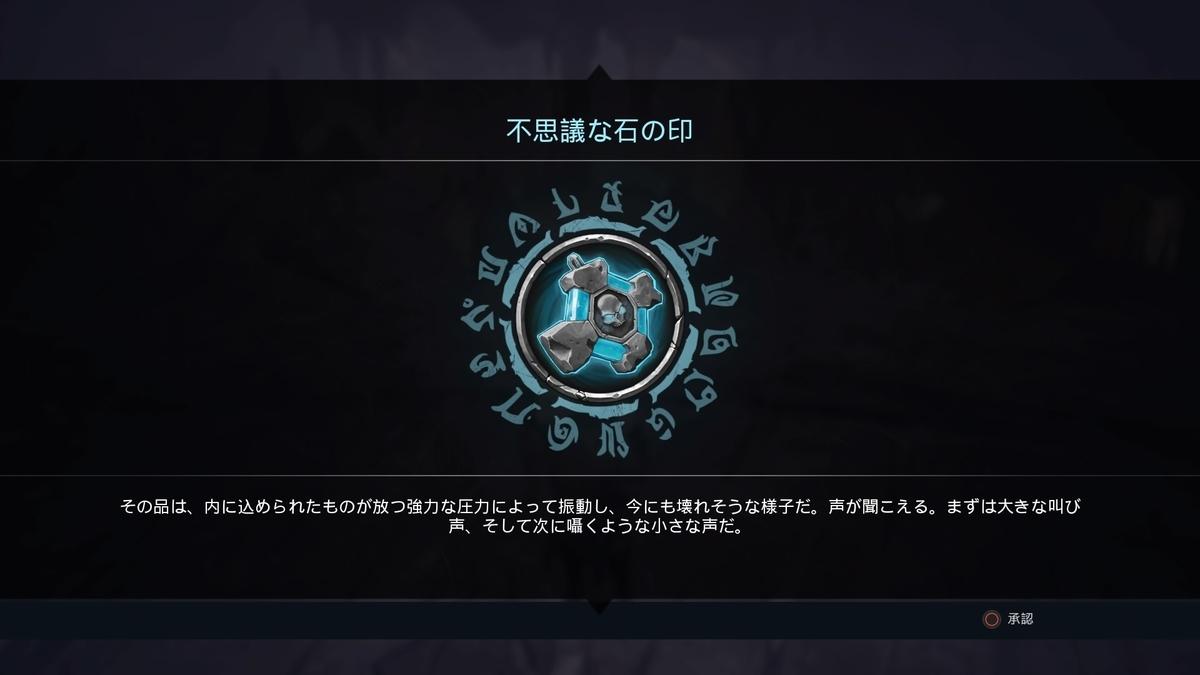 f:id:GameSkKi:20191011011409j:plain