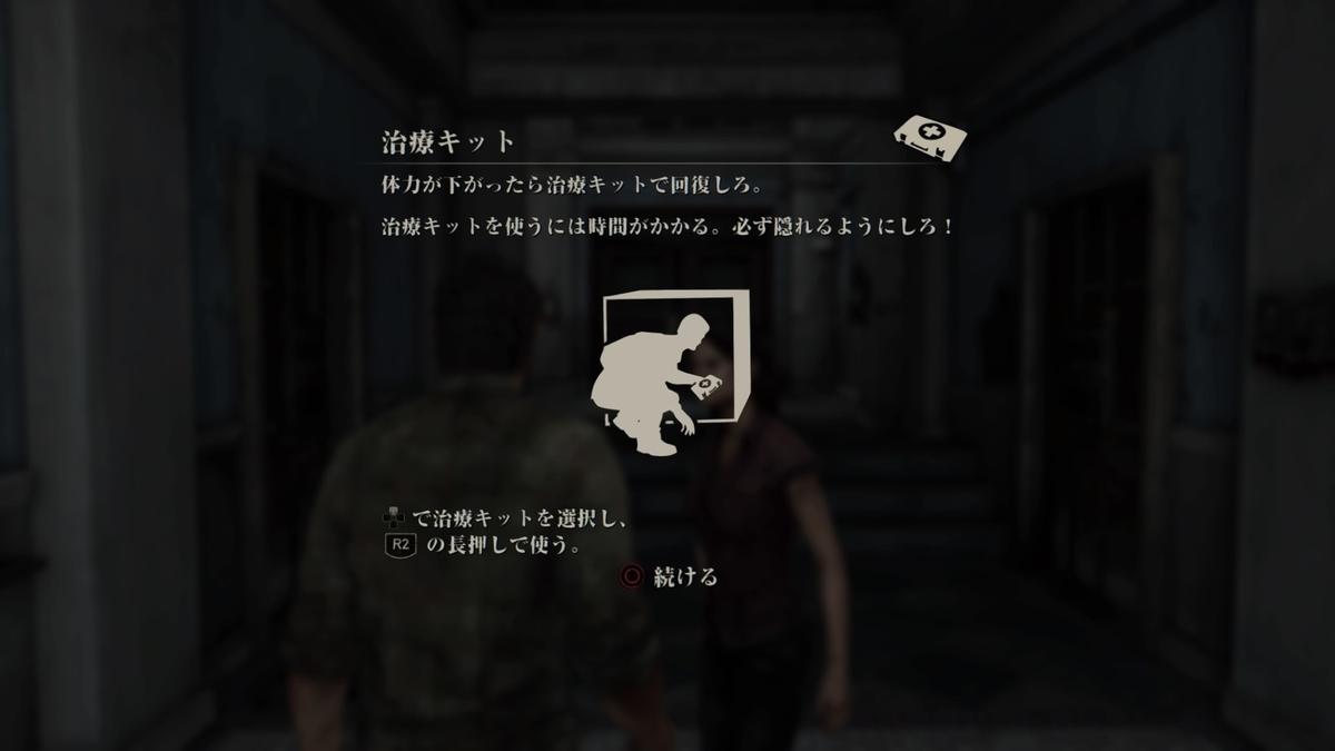 f:id:GameSkKi:20191019232427j:plain