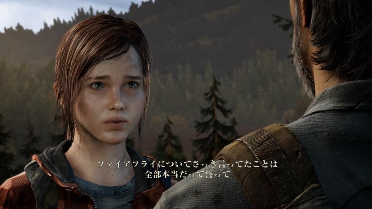 f:id:GameSkKi:20191022214415j:plain