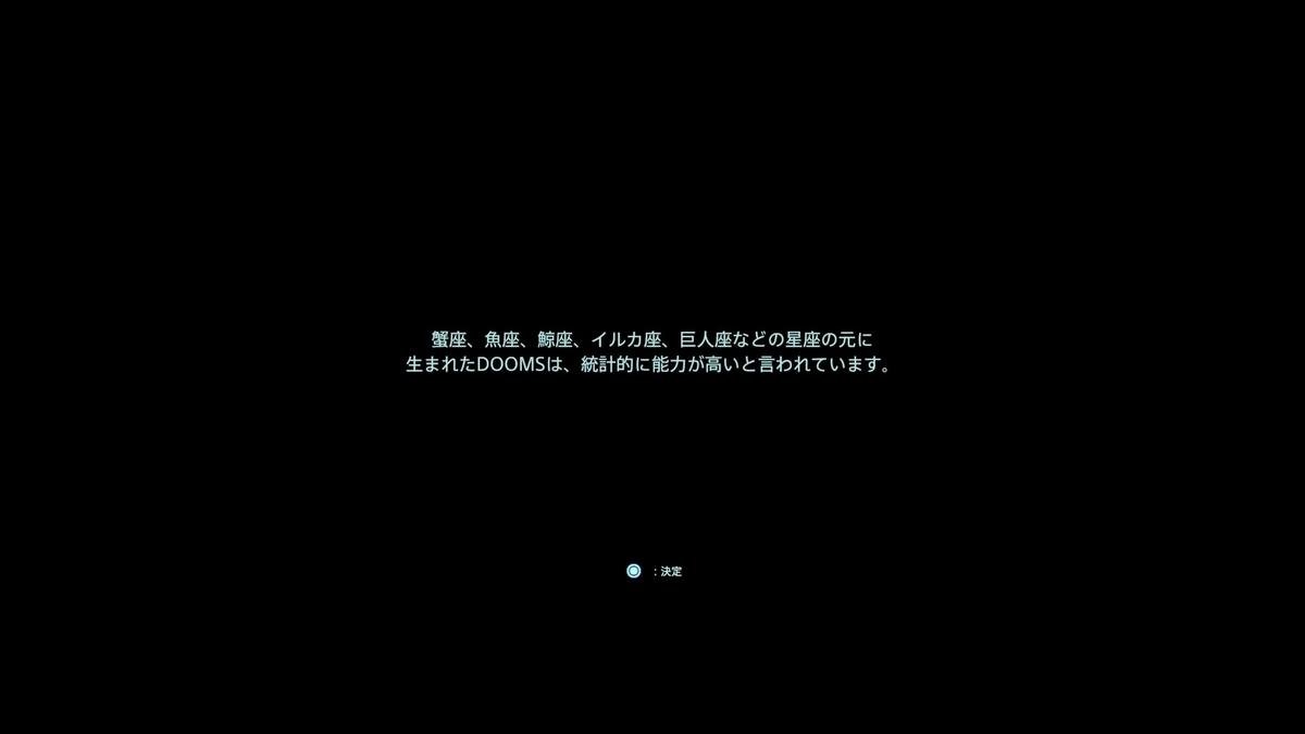 f:id:GameSkKi:20191111004333j:plain