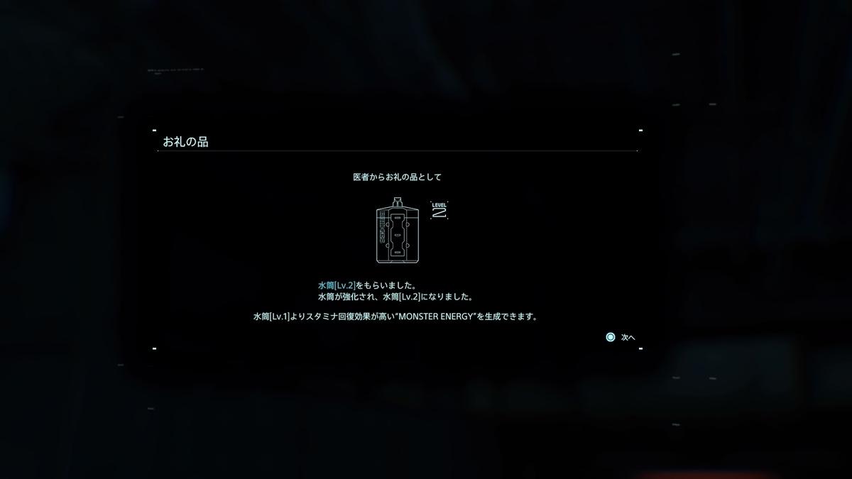 f:id:GameSkKi:20191116004554j:plain