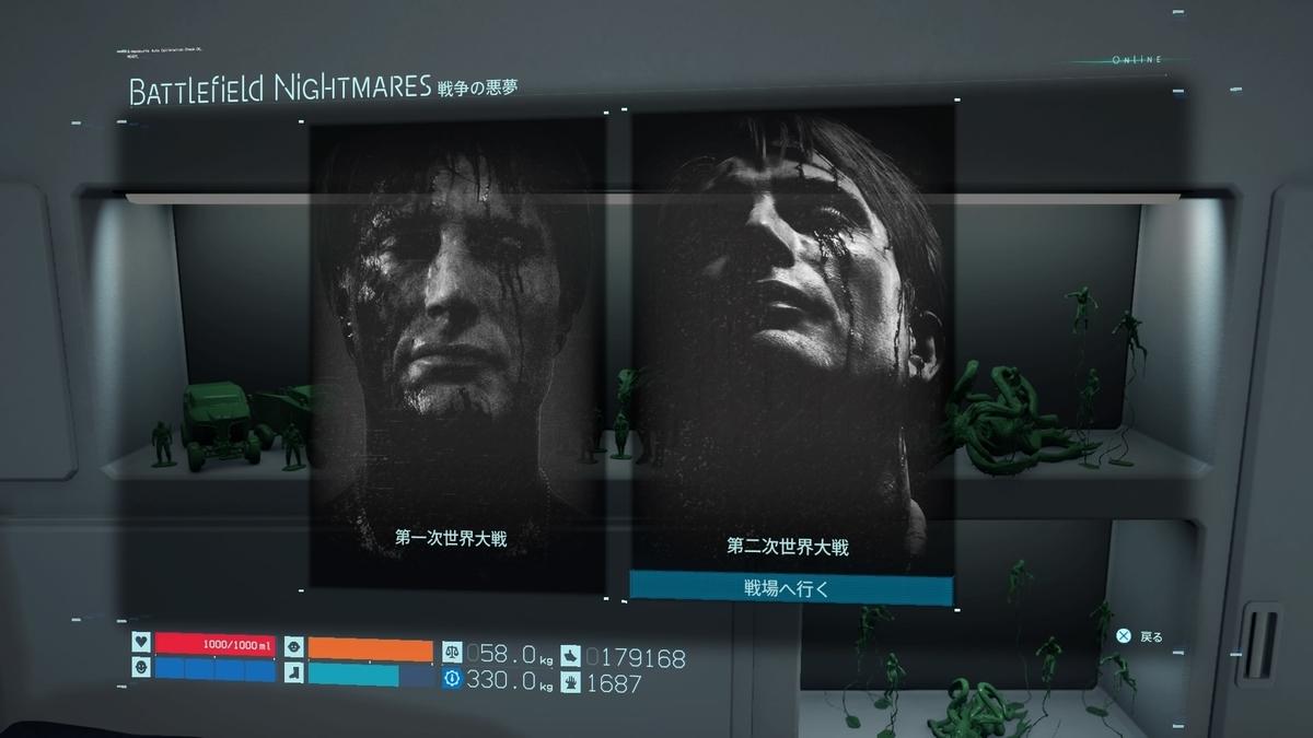 f:id:GameSkKi:20191116005646j:plain