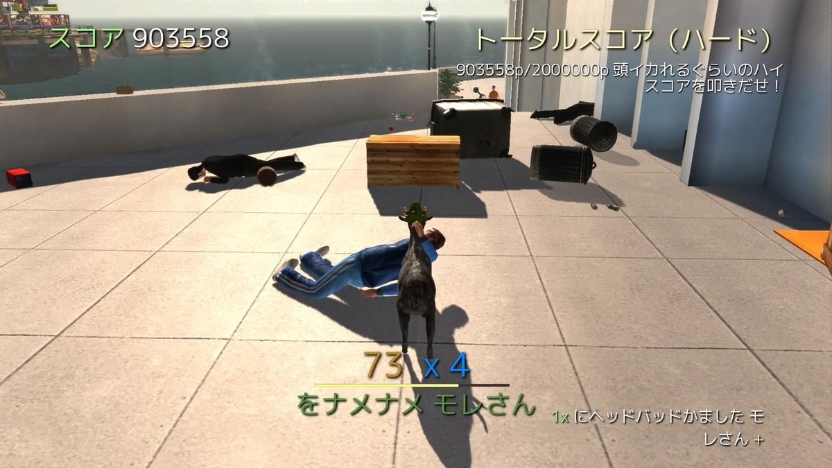 f:id:GameSkKi:20200111213225j:plain