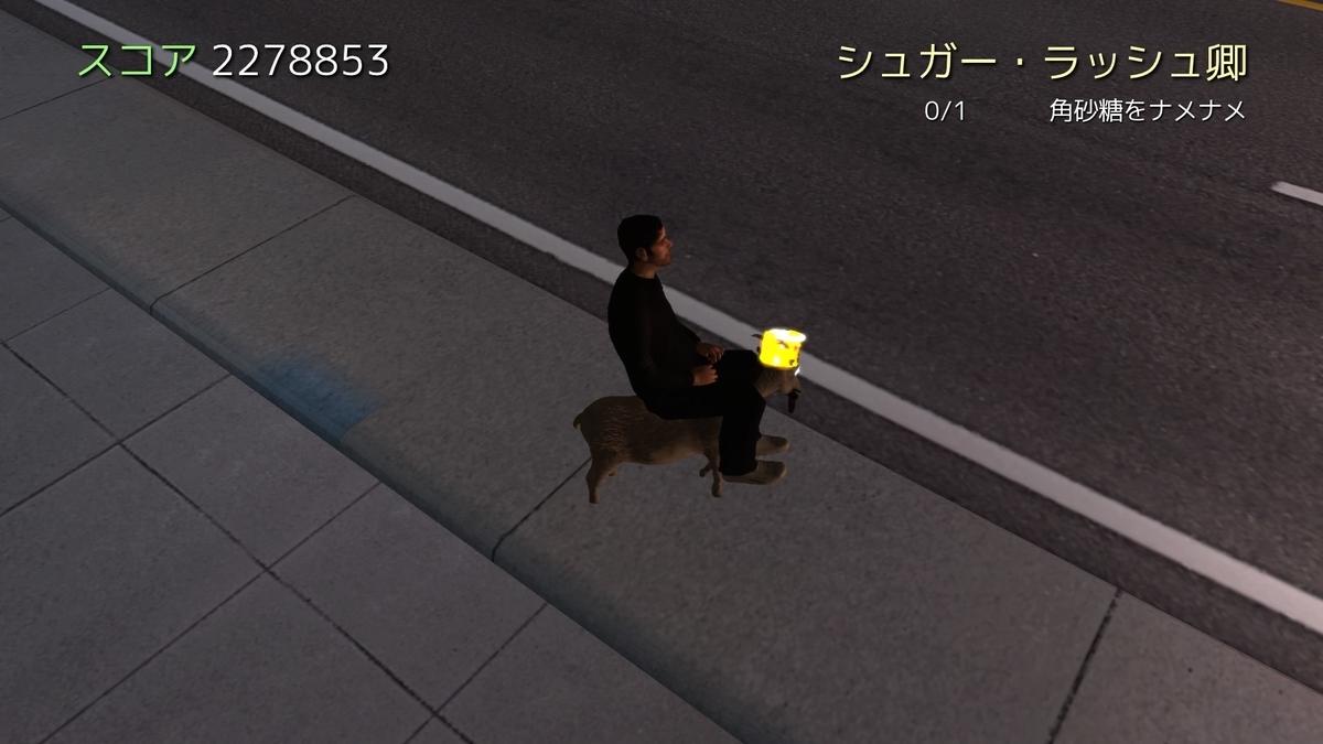 f:id:GameSkKi:20200111213716j:plain