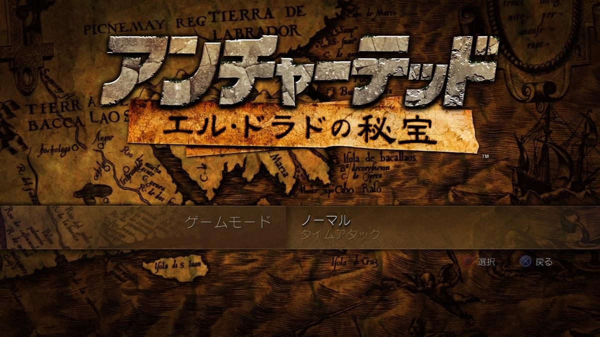 f:id:GameSkKi:20200118001513j:plain