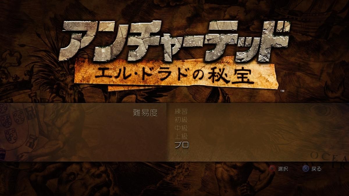 f:id:GameSkKi:20200118001543j:plain