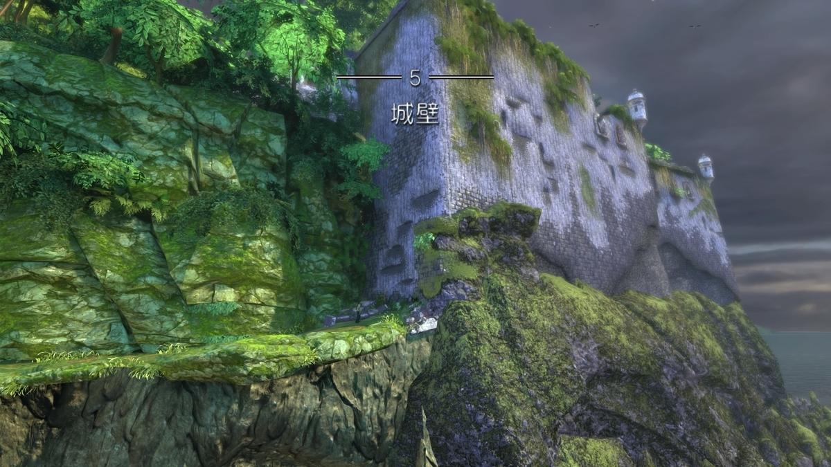 f:id:GameSkKi:20200118184742j:plain