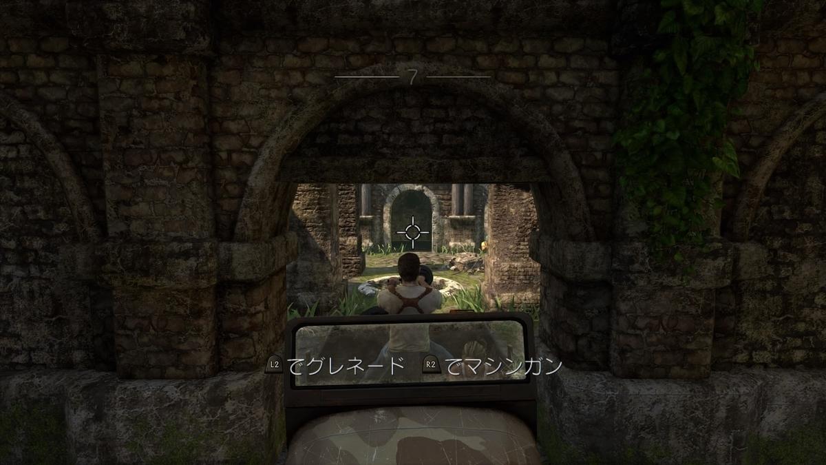 f:id:GameSkKi:20200118184850j:plain