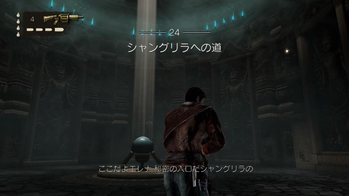 f:id:GameSkKi:20200123234252j:plain