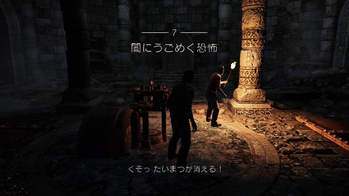 f:id:GameSkKi:20200125210337j:plain