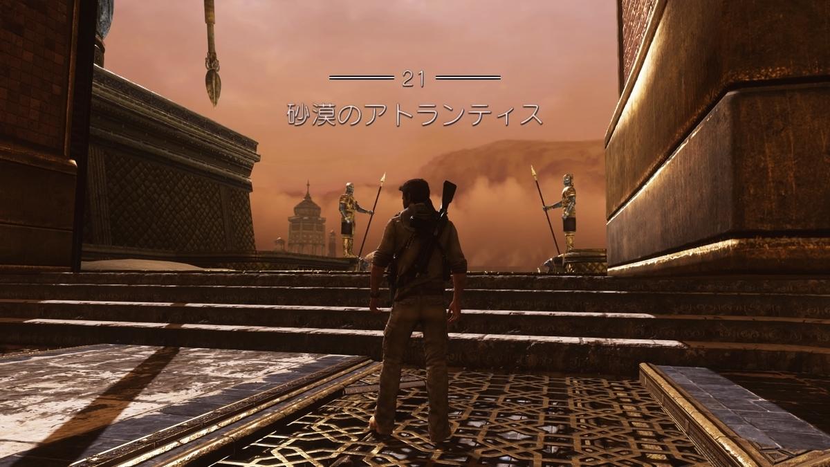 f:id:GameSkKi:20200126225313j:plain