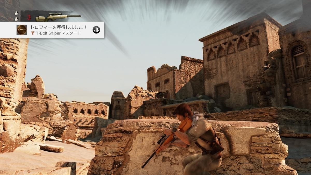 T-Bolt Sniperマスター!