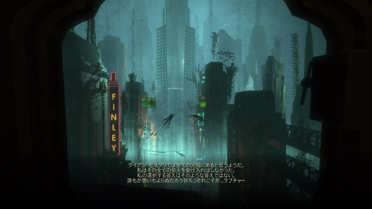 f:id:GameSkKi:20200205214948j:plain