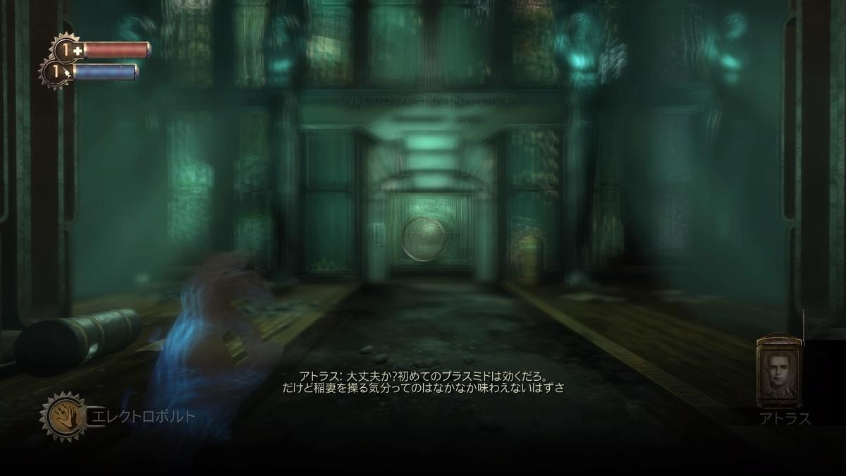 f:id:GameSkKi:20200205215810j:plain