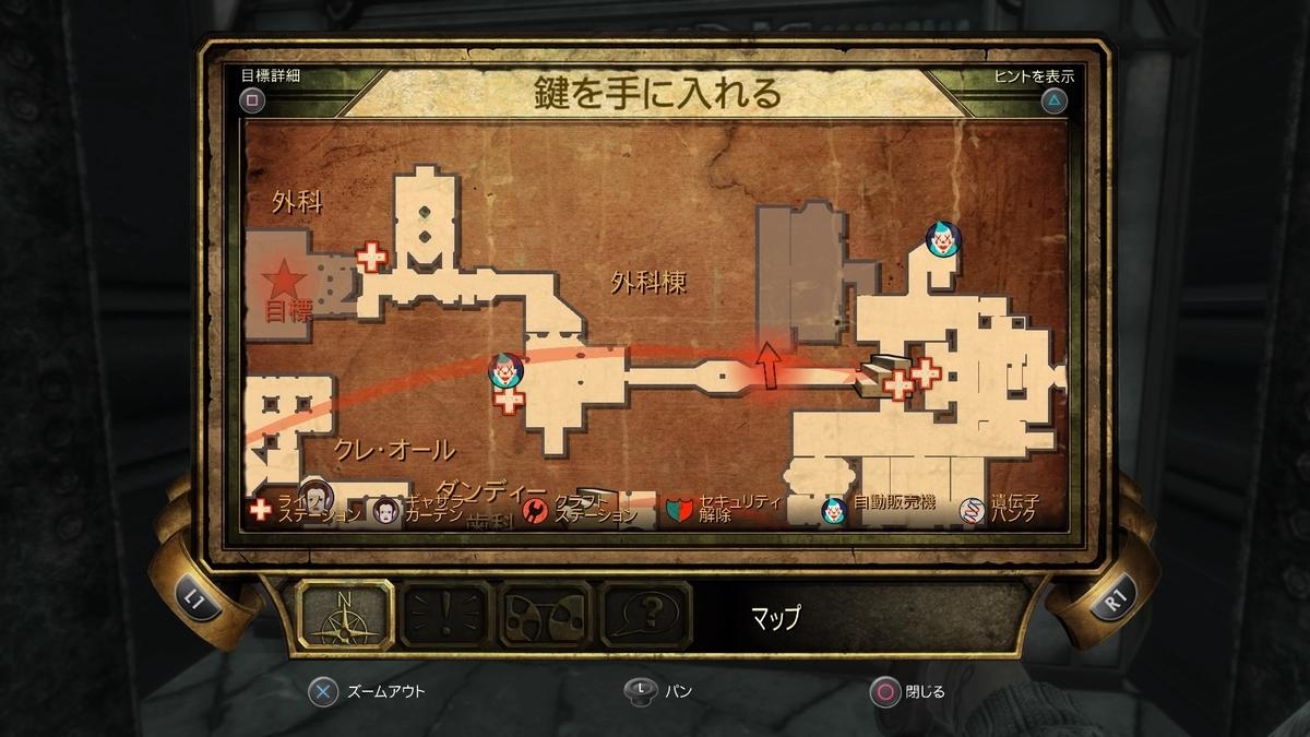 f:id:GameSkKi:20200205220359j:plain