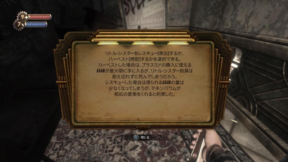 f:id:GameSkKi:20200205220607j:plain