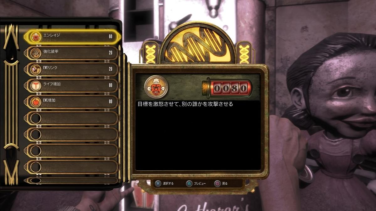 f:id:GameSkKi:20200205220748j:plain