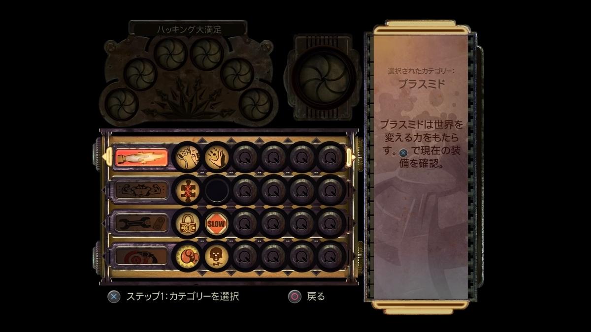 f:id:GameSkKi:20200206230527j:plain
