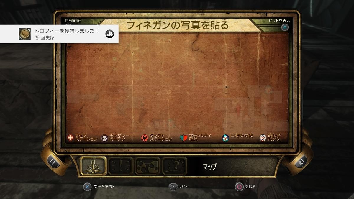 f:id:GameSkKi:20200210011435j:plain