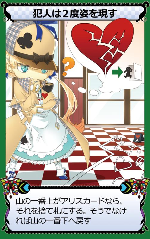f:id:Games500yen:20130417234047p:image:w200