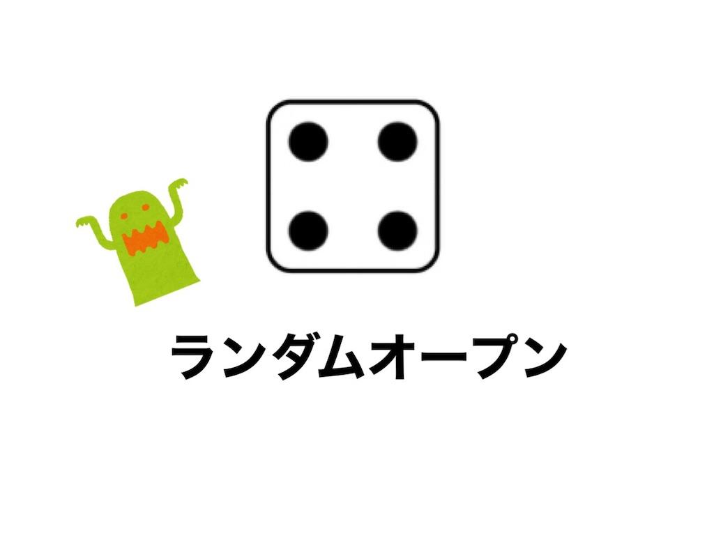 f:id:GamesNBC:20210323213953j:image