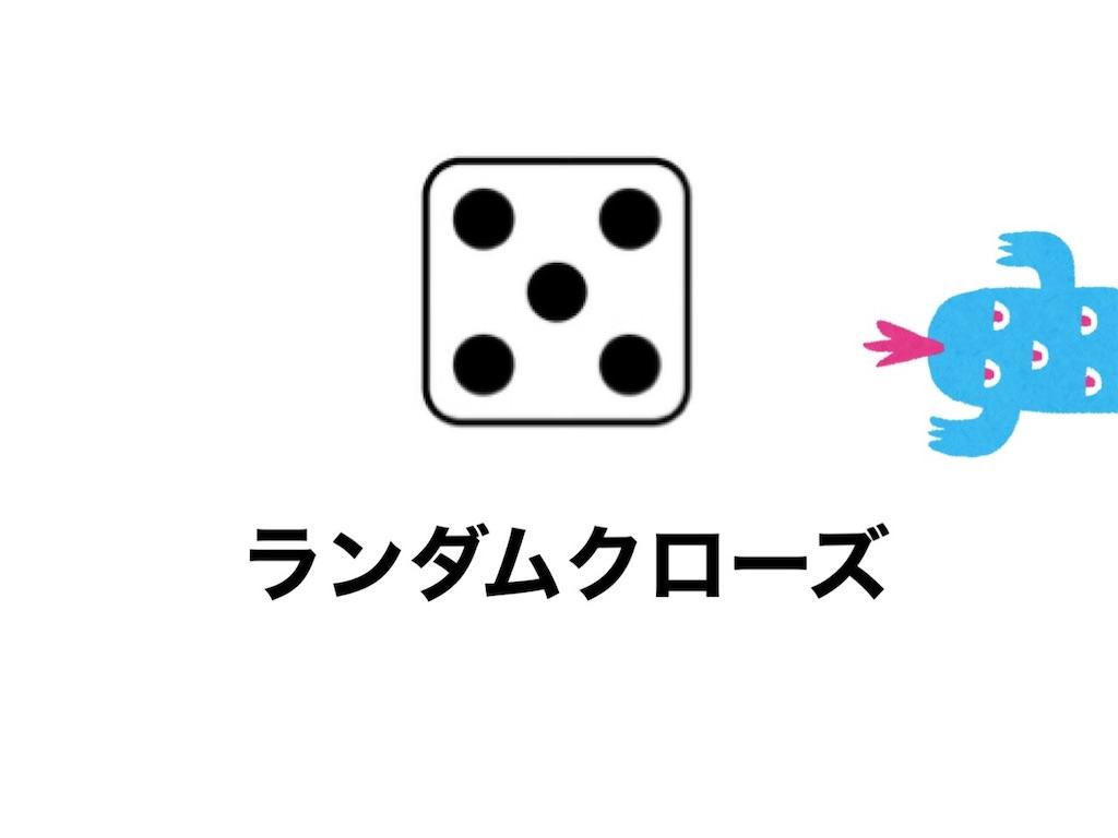 f:id:GamesNBC:20210323214033j:image