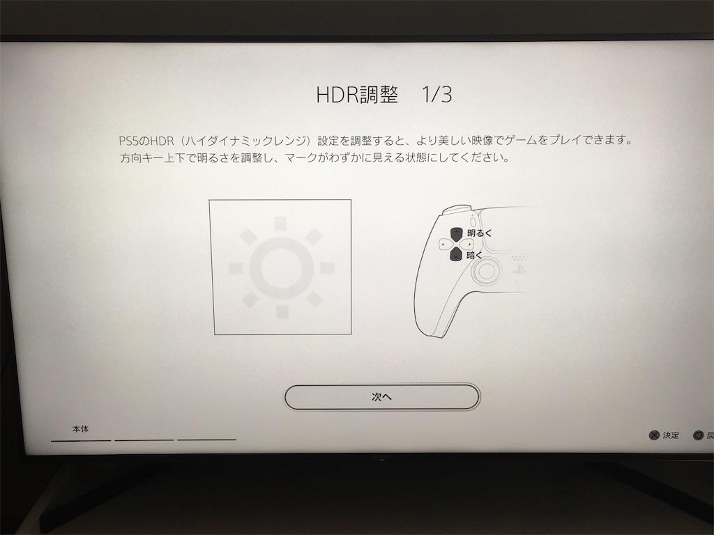 f:id:Gameslifeisff:20210405101858j:image