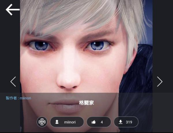 f:id:GamingOjisan:20191201145608j:plain
