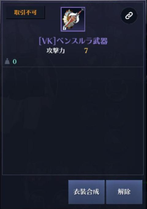 f:id:GamingOjisan:20191202195542j:plain