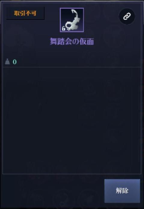 f:id:GamingOjisan:20191202221525j:plain