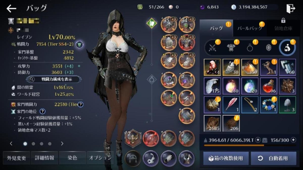 f:id:GamingOjisan:20191206042108j:plain