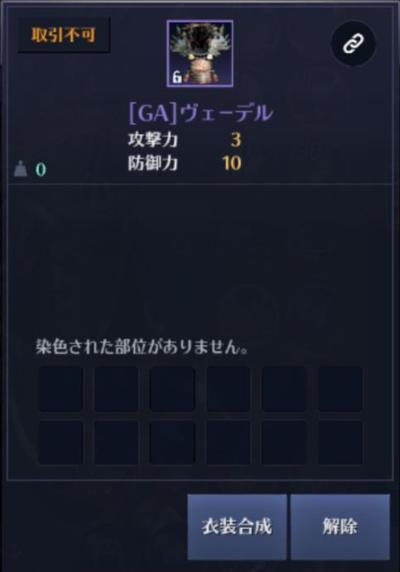 f:id:GamingOjisan:20191210234421j:plain